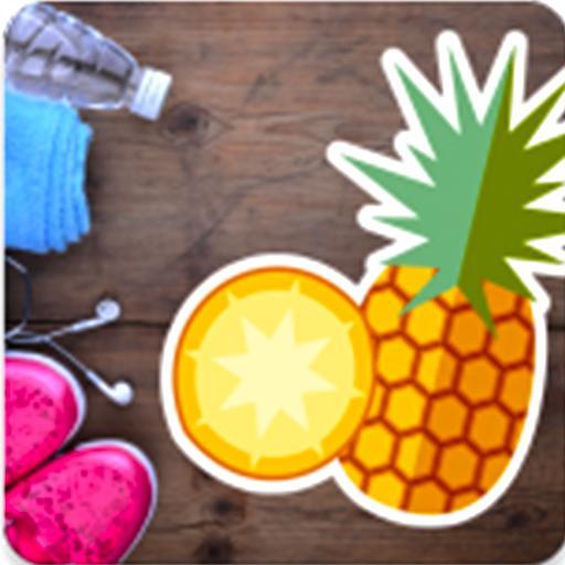 Piña DietApp