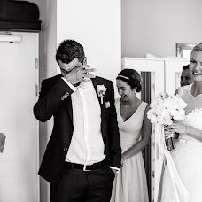 Wedding photographer Julitta Musiał (amstudio). Photo of 21.06.2017