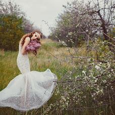Wedding photographer Marina Tripolko (Solnechnaja). Photo of 23.01.2015