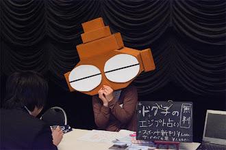 Photo: photo by iwamoto photo studio 岩本 猪三夫