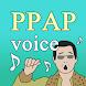 PPAP Voice Maker