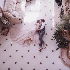 Wedding photographer Marta Syrko (MS31). Photo of 30.08.2017