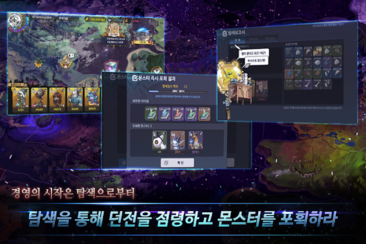 Lord of the dungeon apk screenshot