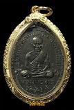 เหรียญรุ่น2 พิมพ์หน้ายักษ์ หลวงปู่ทวด วัดช้างให้ จ.ปัตตานี