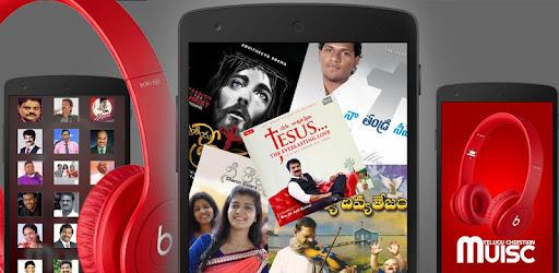 Seventeen song free download telugu