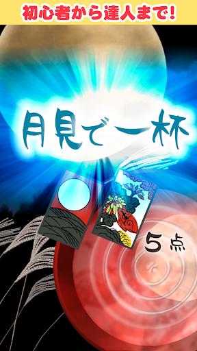 花札ウォーズ - オンライン対戦 apklade screenshots 2