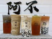阿不綠豆沙專賣 A-BU Tea