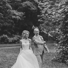 Wedding photographer Aleksandra Kopylova (aveasum). Photo of 06.09.2017