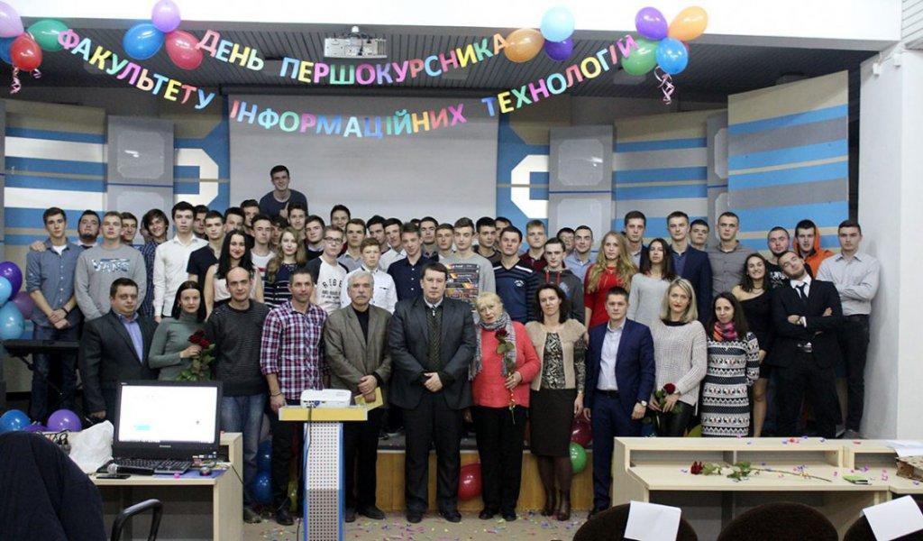 Інформатики УжНУ також відсвяткували День першокурсника