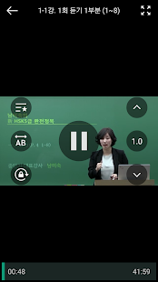 단기PLAYER- screenshot thumbnail