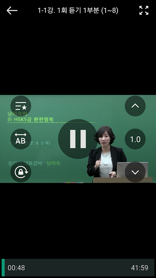 단기PLAYER- screenshot