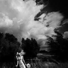 Wedding photographer Ivan Kachanov (ivan). Photo of 09.11.2013