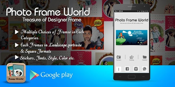 Photo Frame World screenshot 3