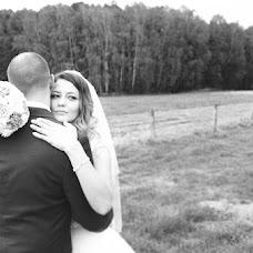 Wedding photographer RAFAŁ FRONCZEK (fronczek). Photo of 20.09.2016