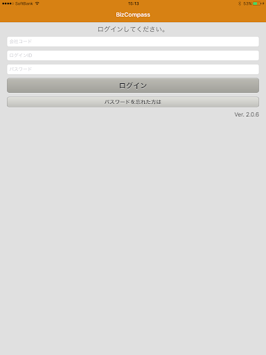 biz compass 2.0.10 Windows u7528 6