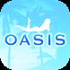 OASIS-大人のための憩いのアプリ