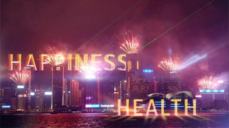 Đón năm mới mùa dịch: Lễ hội đếm ngược của Hồng Kông được tổ chức trực tuyến - Ảnh 1