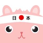 Tokyo Ride icon