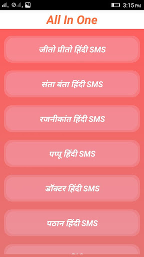 娛樂必備免費app推薦|Status Shayri SMS - All In One線上免付費app下載|3C達人阿輝的APP