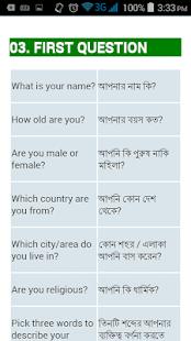 Spoken English to bengali~স্পোকেন ইংলিশ টু বাংলা - náhled