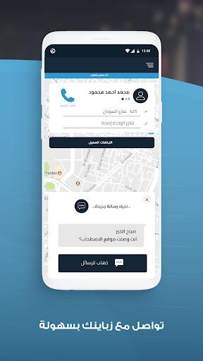 Halan Driver  screenshots 4
