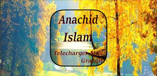 anachide islamique gratuit