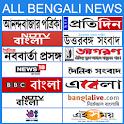 Bengali News || All Bengali News in India icon