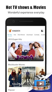 SHAREit - Transfer