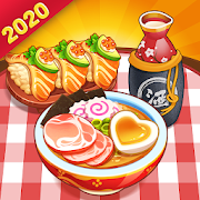 Cooking Master :Fever Chef Restaurant Cooking Game MOD APK 1.30 (Unlimited Money)