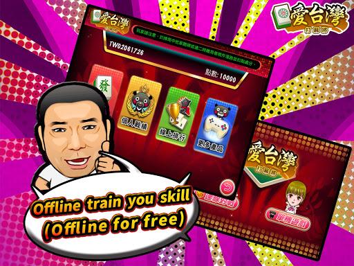 Taiwan Mahjong Online 2.3.200723 screenshots 8