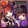 煉獄の双星ベリアル