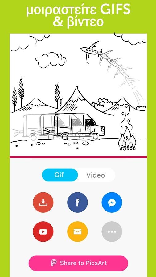 PicsArt Animator: Gif & βίντεο - στιγμιότυπο οθόνης