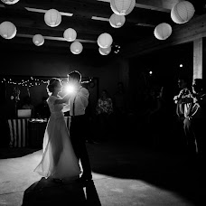 Wedding photographer Sandra Westermann (SandraWesterman). Photo of 30.09.2016