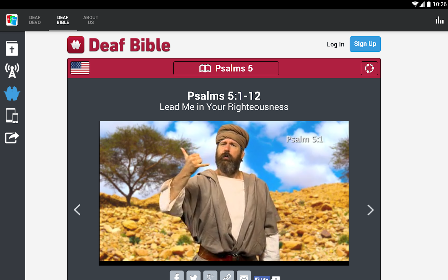Deaf Devo by Deaf Missions- screenshot