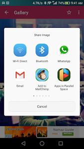 احلى صور واتس واجدد صور واتس screenshot 5