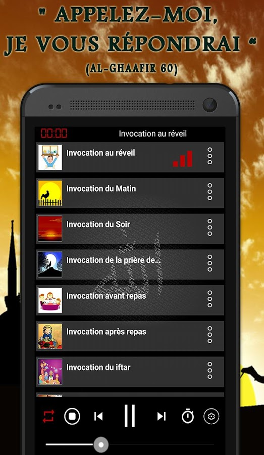 Très 100 Douaa Emouvant - Islam - – Applications Android sur Google Play FL89
