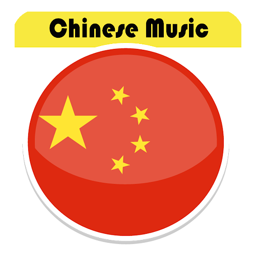Chinese Music Song