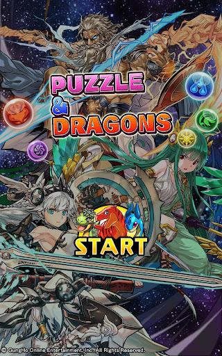 Puzzle & Dragons(龍族拼圖) 16.3.0 Cheat screenshots 1