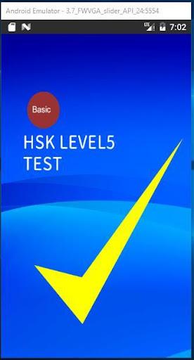 HSK Level 4/5 simple word quiz 1000 2.0.7 PC u7528 5