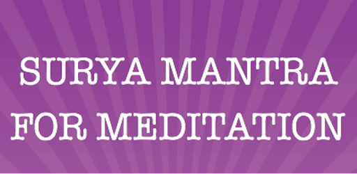 surya dev mantras aarti audio - Apps on Google Play