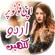 Write Urdu on Photo