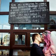 Wedding photographer Vadim Gudkov (Gudkov). Photo of 01.10.2018