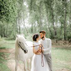 Wedding photographer Katya Pushkareva (RinaKa). Photo of 24.05.2017