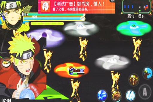 Apkpure naruto ultimate ninja storm 4 | Guide for Naruto