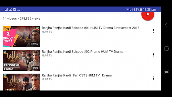 Download Ranjha Ranjha Kardi Drama For PC Windows and Mac apk screenshot 4