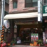 左岸.風尚義式料理(河濱店)