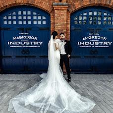 ช่างภาพงานแต่งงาน Konstantin Tarasenko (Kostya93) ภาพเมื่อ 12.06.2019