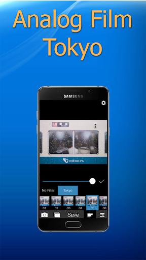 Analog Tokyo|玩娛樂App免費|玩APPs
