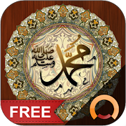 App Icon for Hadith Collection - Sahih Bukhari , Muslim & More App in Czech Republic Google Play Store