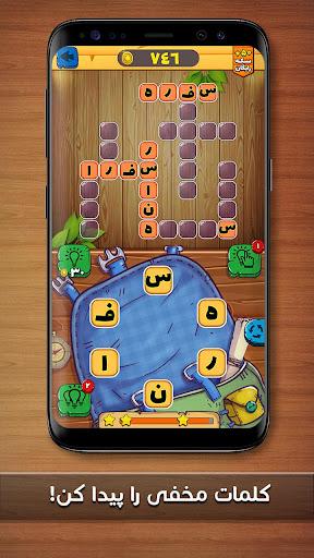 بازی فکری | کلمه سازی |جدول حدس کلمات| پازل و معما 2.0.1.1.4.2 screenshots 1